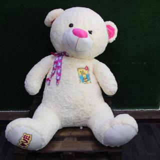 Медведь Бреди, 150 см